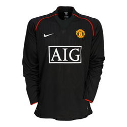 Manchester United Away Kit 2007/2008 Front